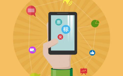 荷包满满一站式淘客返利app开发,购物返利app赚钱多多