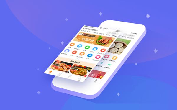 怎么开发一个独立的淘客app?淘客app开发价格多少?