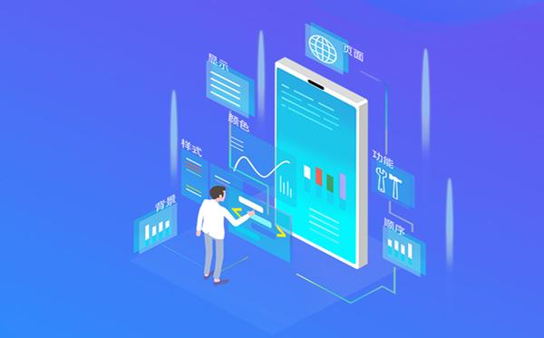 做一个淘宝客app多少钱?淘客app开发&淘客返利系统介绍