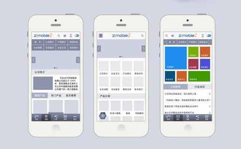 淘宝客手机app软件创业赚钱的有哪些好处?淘宝客app开发公司推荐