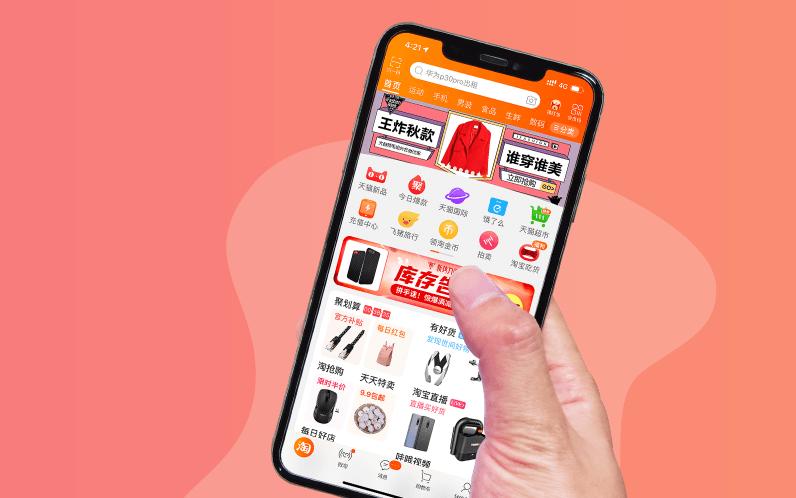 淘客app开发哪家好?月流水20亿淘客双端app源码
